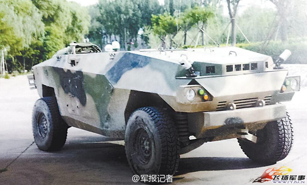 Chinese Autonomous Tanks: Driving Themselves to a